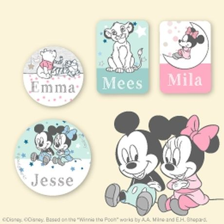 Disney Baby Kledingstickers